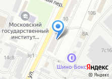 Компания «АТЛАНТ БИС» на карте