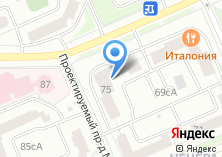 Компания «Магазин цветов на Южнобутовской» на карте