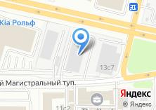 Компания «Максилог» на карте