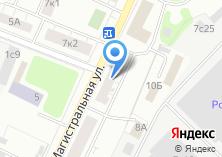 Компания «Ремонт посудомоечных машин Bosch в Москве» на карте