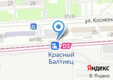 Компания «Красный Балтиец» на карте