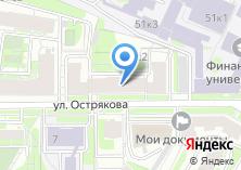 Компания «Пиявки Аэропорт купить +7 (926) 931-00-65» на карте