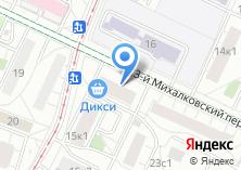 Компания «Магазин косметики и кожгалантереи в Михалковском 3-м переулке» на карте