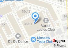 Компания «Дисанс» на карте