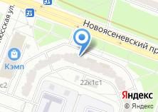 Компания «Фотоателье на Новоясеневском проспекте» на карте