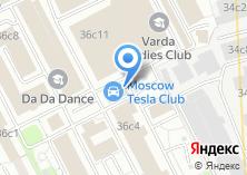 Компания «Print ready» на карте