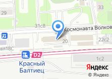 Компания «Вестник экологического образования в России» на карте