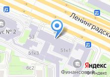 Компания «Финансовый университет при Правительстве РФ» на карте
