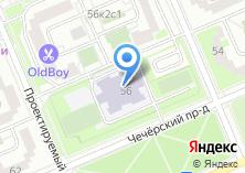 Компания «Средняя общеобразовательная школа №1980» на карте