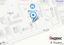Компания «Тех Центр на Водном» на карте