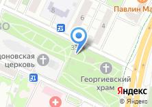 Компания «Церковная библиотека» на карте