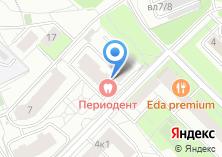 Компания «Discovery Мосфильмовская» на карте
