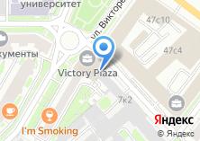 Компания «NTN-SNR RUS» на карте