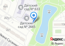 Компания «Детский сад №2665» на карте