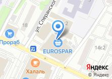 Компания «ДИАВЭЙ ТРАНС» на карте