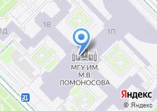Компания «Лаборатория охраны геологической среды им. М.В. Ломоносова» на карте