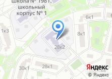 Компания «Детский сад №2422» на карте