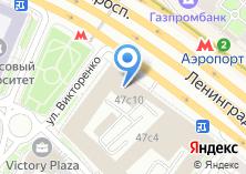 Компания «Улетай» на карте