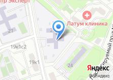 Компания «Детский сад №1608» на карте
