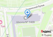 Компания «Центр образования №1409» на карте