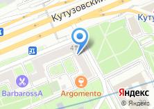 Компания «Кожно-венерологический диспансер Московский научно-практический центр дерматовенерологии и косметологии» на карте