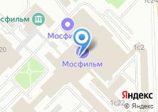 Компания «КИНОКРЕАТИВ» на карте