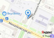 Компания «Магазин канцелярских товаров и швейной фурнитуры» на карте
