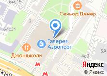 Компания «Fashion House» на карте