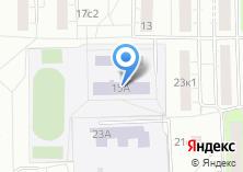 Компания «Средняя общеобразовательная школа №668» на карте