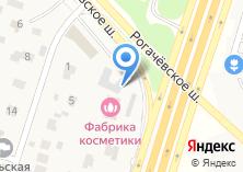 Компания «Автосервис на Рогачёвском шоссе» на карте