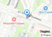 Компания «Дом быта на Хорошёвском шоссе» на карте