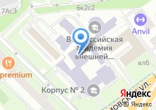 Компания «Всероссийская академия внешней торговли» на карте