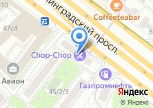 Компания «Кальянбест» на карте