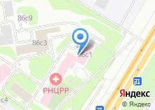 Компания «Российский научный центр рентгенорадиологии» на карте