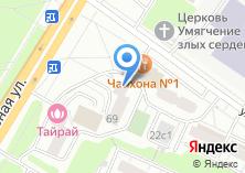 Компания «КранКМУ» на карте