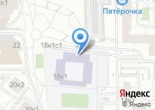 Компания «Центр образования №117» на карте
