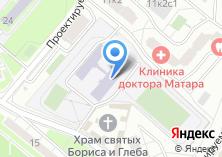Компания «Средняя общеобразовательная школа №660» на карте