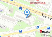 Компания «Magistral» на карте