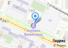 Компания «PCMAST.RU» на карте