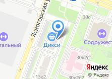 Компания «Ломбард Феникс - Ломбард Феникс метро Ясенево» на карте