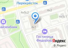 Компания «СОК-ГРУПП» на карте