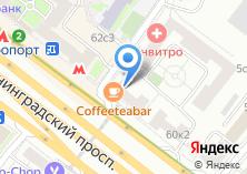 Компания «Катти Сарк» на карте