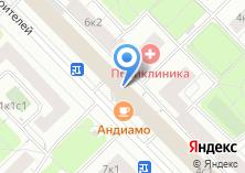 Компания «Андиамо» на карте