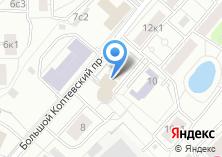 Компания «Мировые судьи района Аэропорт» на карте