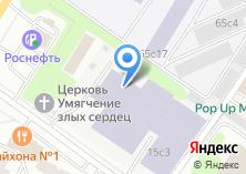 Компания «Рост-А» на карте