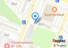 Компания «МВО» на карте