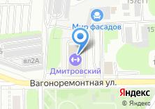 Компания «Дмитровский» на карте