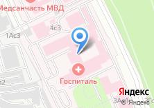 Компания «Медико-санитарная часть МВД России по г. Москве» на карте