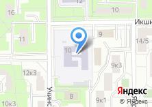 Компания «Магазин цветов на Учинской» на карте