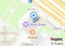 Компания «Компания Глира» на карте